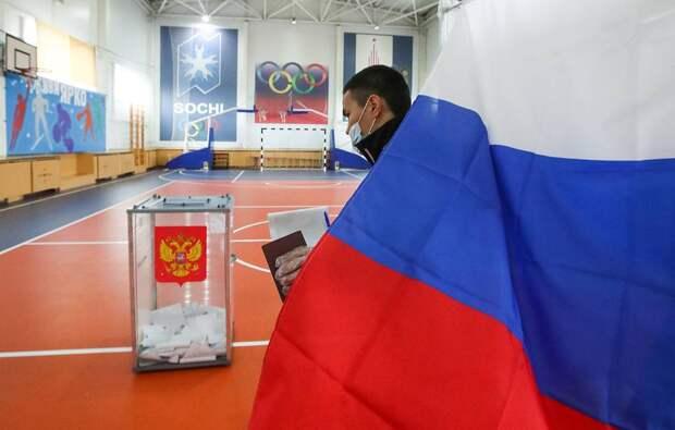 Политолог проанализировал явку на выборах в Государственную думу