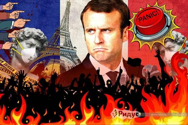 Военнослужащие Франции заявили о «начале гражданской войны в стране»