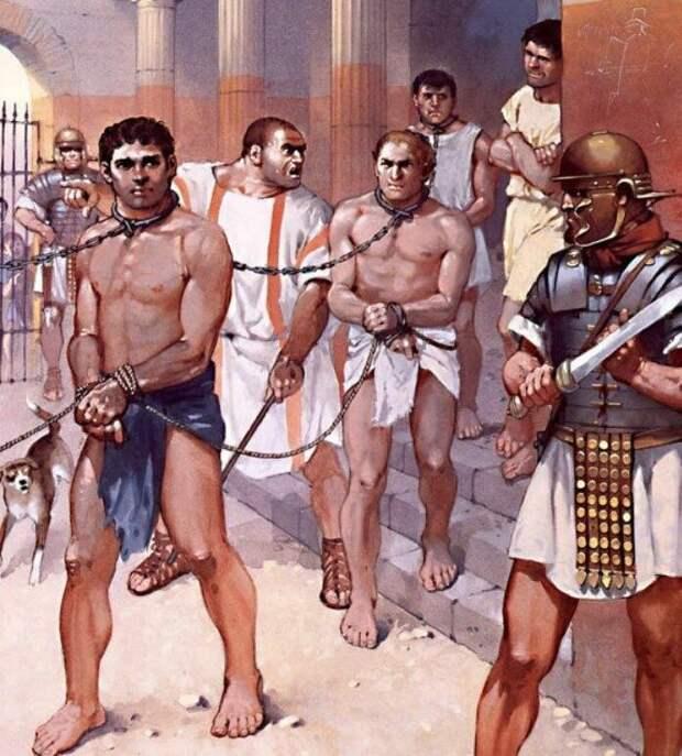 Чем рабы в древнем Риме отличались от крепостных в России?