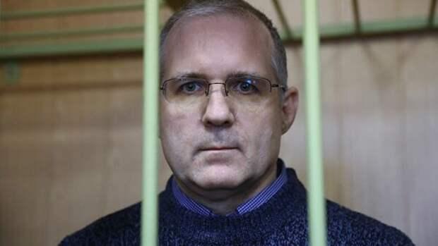 Россия готова встречно обменяться сСША заключенными, ноУилан останется
