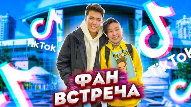 """""""Я для них еда не более"""" 15-летний чабан из казахстанской глубинки покоряет Тik-Tok"""