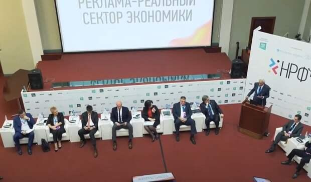 С 26 апреля по 2 июля в РФ пройдет Первый региональный фестиваль рекламы