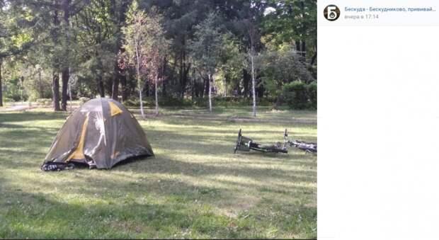 Фото дня: в парке имени Федорова обнаружена палатка