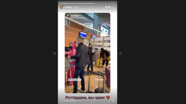Участница Евровидения от России Манижа улетела в Роттердам