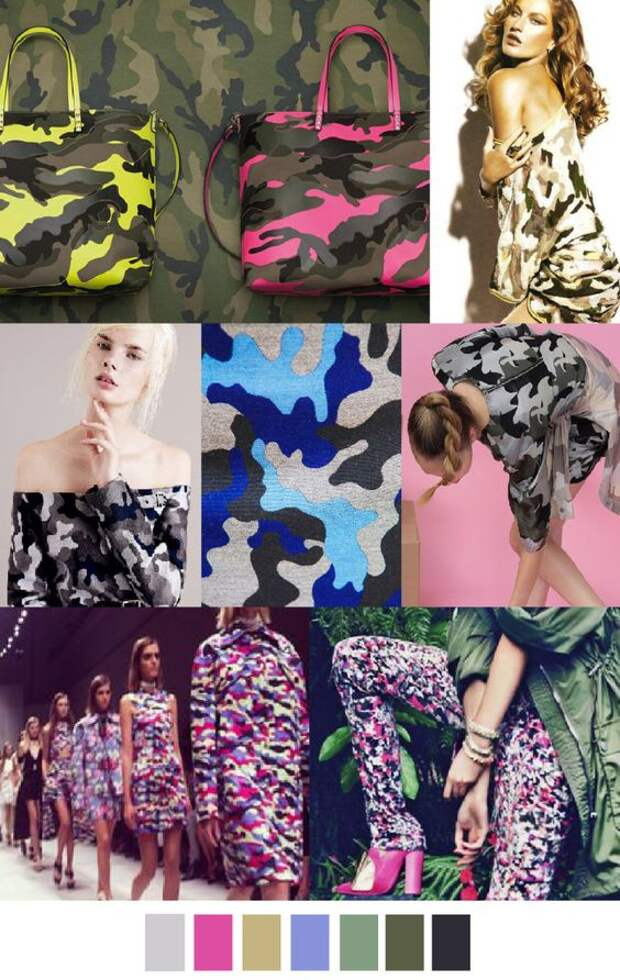 Fashion Trends 2017-2018