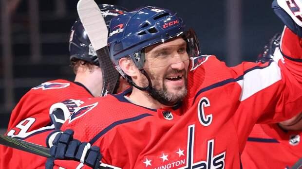 Овечкин — о выходе на 6-е место по голам в НХЛ: «Это уже история. Нужно двигаться вперед»