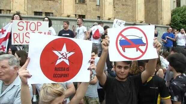 После того, как грузинские власти по приказу своих западных кураторов фактически уничтожили в стране...