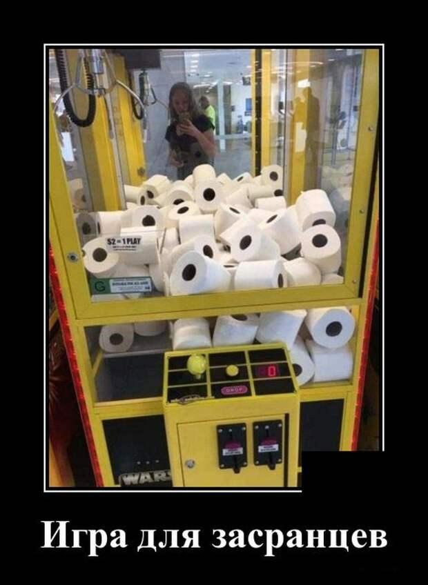 Демотиватор про игровые автоматы