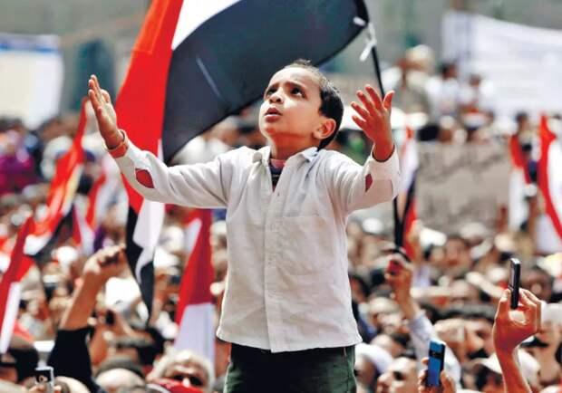 Арабская весна
