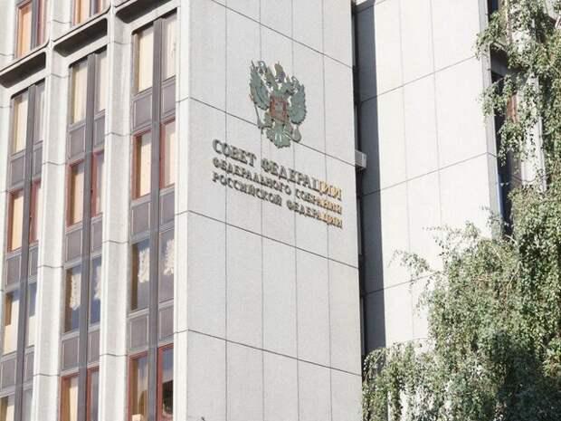 Совфед одобрил закон о представительствах иностранных IT-гигантов