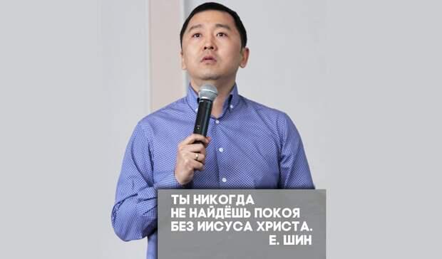 Ставропольский пастор занял у верующих более половины миллиарда рублей и исчез