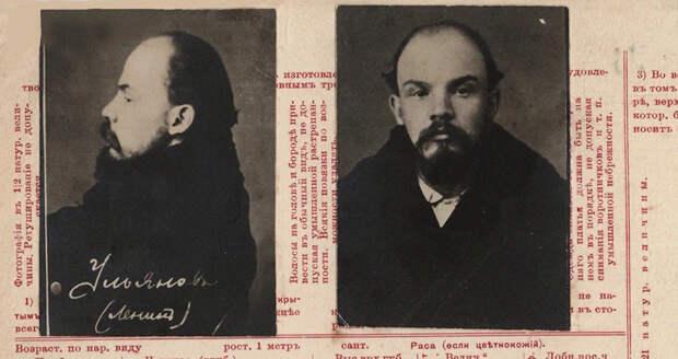 Почему Ленин назвал себя Лениным