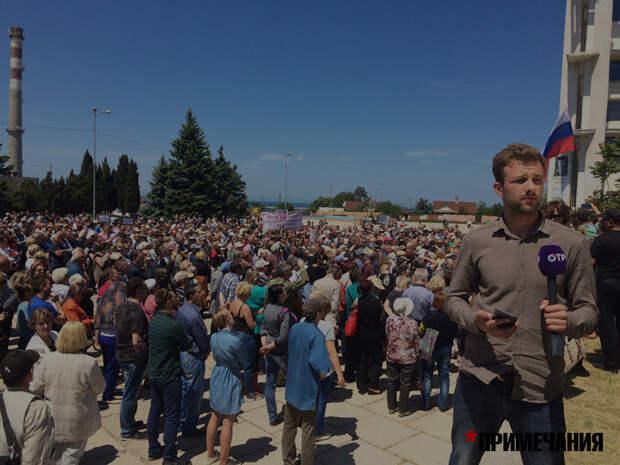 Правительство Развожаева отремонтирует площадь для протестов за 81 млн
