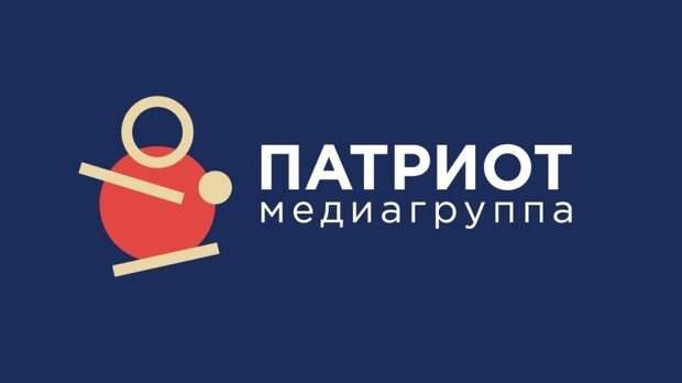 """Политологи подведут итоги саммита Россия — США в медиацентре """"Патриот"""""""