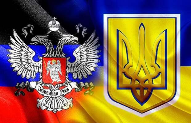 Убийство за убийством: в ДНР рассказали о подлой тактике ВСУ и созывают экстренное заседание ТКГ (ВИДЕО)