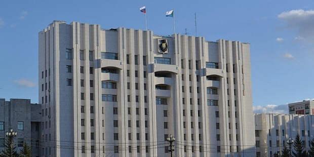 Зампред правительства Хабаровского края решила уволиться