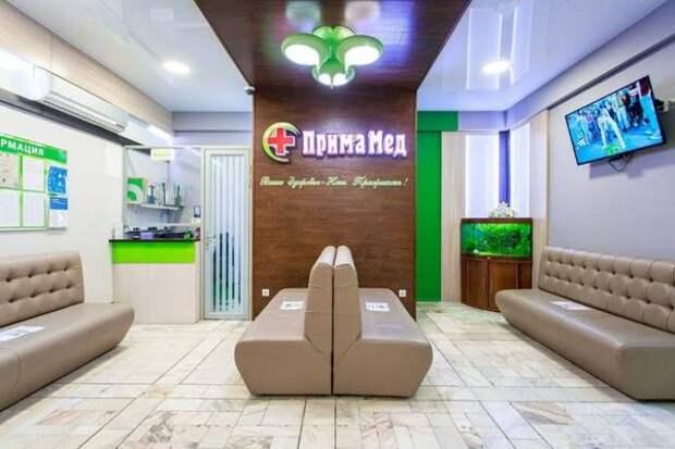 """Медицинский центр """"ПримаМед"""" открывает кабинет компьютерной томографии"""