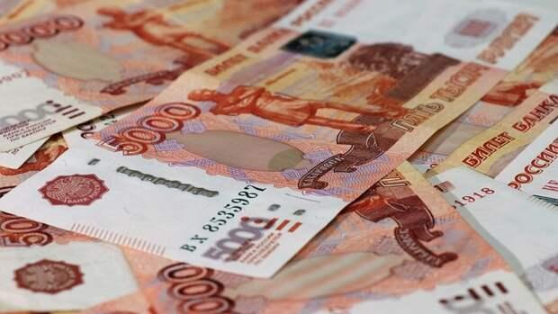 Имущество тюменского банка - банкрота стоимостью100млн рублей никому ненужно