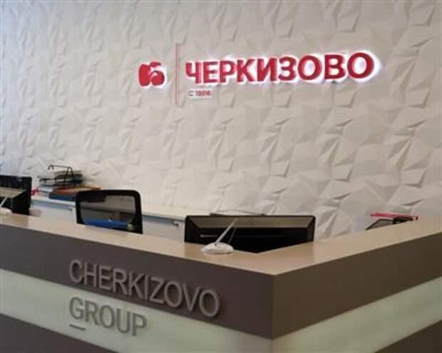 """В совет директоров """"Черкизово"""" вошли два новичка"""