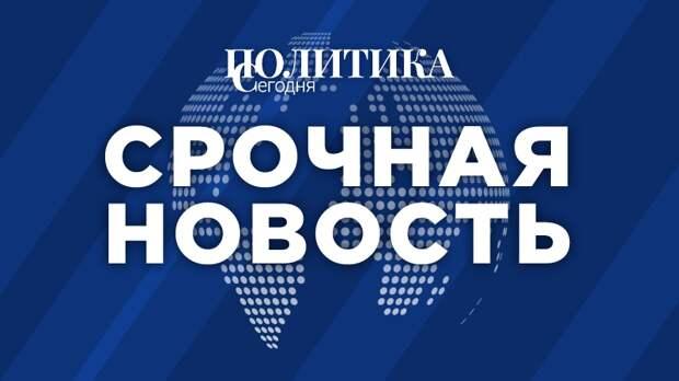 Правоохранители возбудили дело после крушения самолета L-410в Кемеровской области