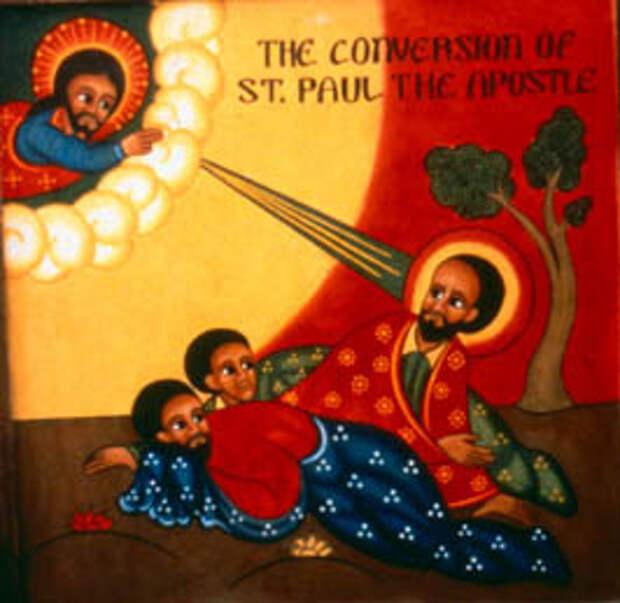 Обращение апостола Павла