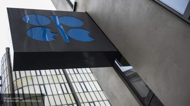 «Саудовская Аравия проиграла нефтяную войну РФ»: мировые СМИ отреагировали на сделку ОПЕК+
