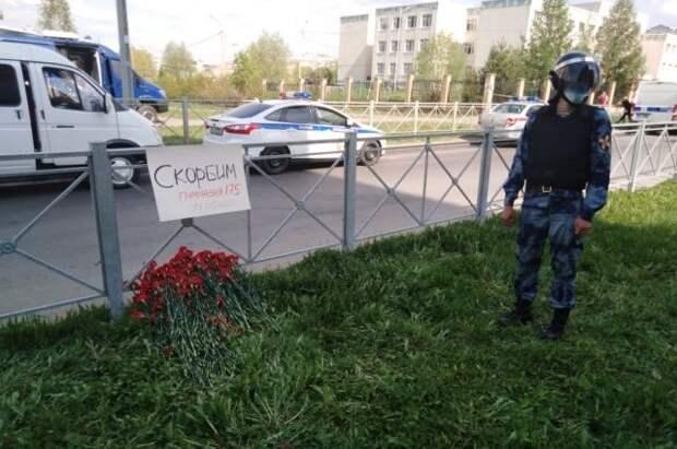 В Татарстане не подтвердили сообщения о росте числа погибших при стрельбе