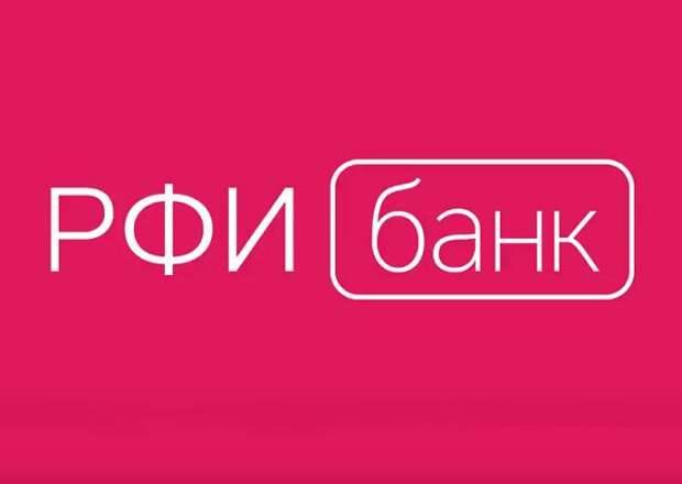 ЦБ отозвал лицензию у РФИ-банка за расчеты с онлайн-казино