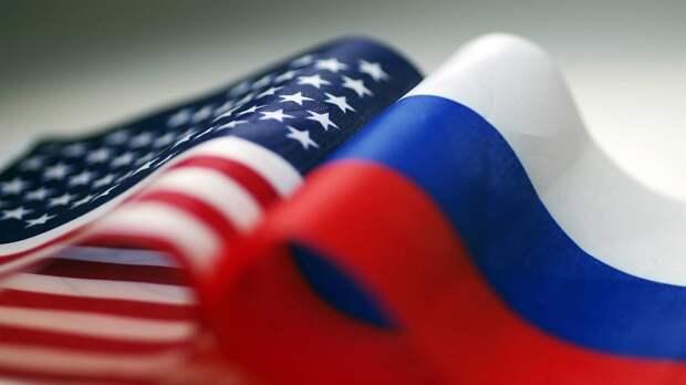 Американский посол: отношения с Россией находятся на низшем уровне, за последние тридцать лет
