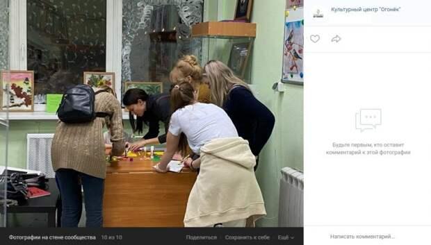 «Огонек» на Зеленоградской проведет День открытых дверей