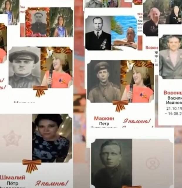 Онлайн-шествие «Бессмертного полка»