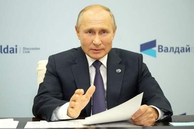 Краткий анализ «валдайской» речи президента Путина. Александр Роджерс