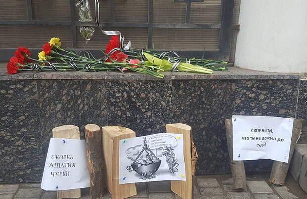 В Одессе майданщики поглумились над памятью российского постпреда Чуркина