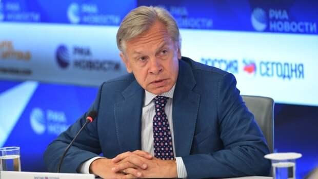 Пушков объяснил, почему лидеры Грузии и Украины остались без поздравления ко Дню Победы