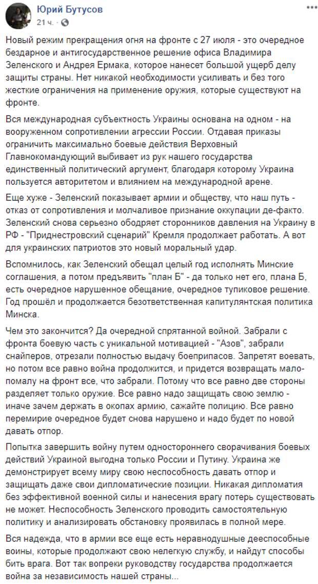 """""""Бессрочное перемирие"""""""