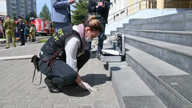 В СК рассказали, где находилась взорванная в казанской гимназии бомба