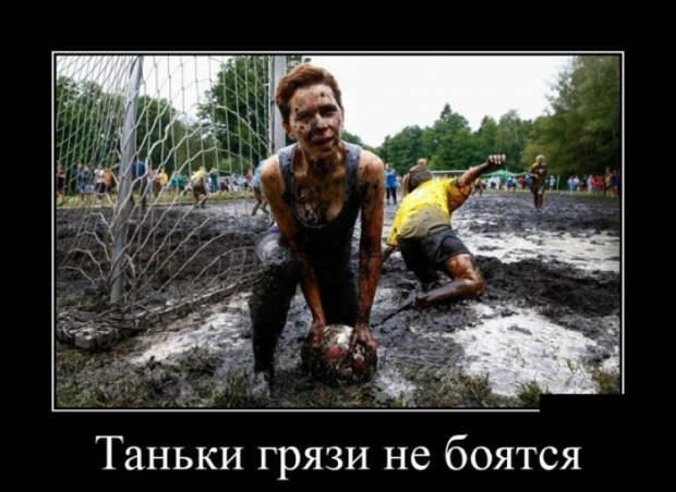 Демотиваторы (30 фото) | Mixnews