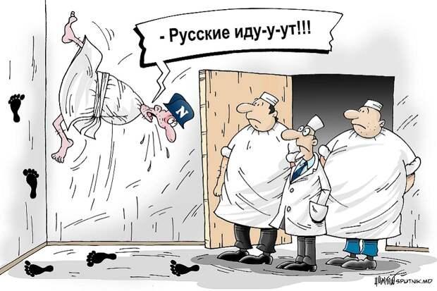 На Украине уверены, что встали на пути России по захвату Европы
