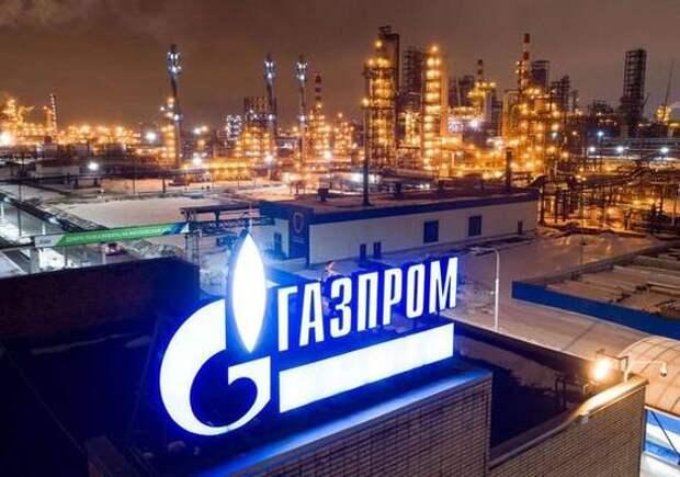 В интернете наблюдается целая волна мошенничества, связанная с использованием бренда «Газпрома»