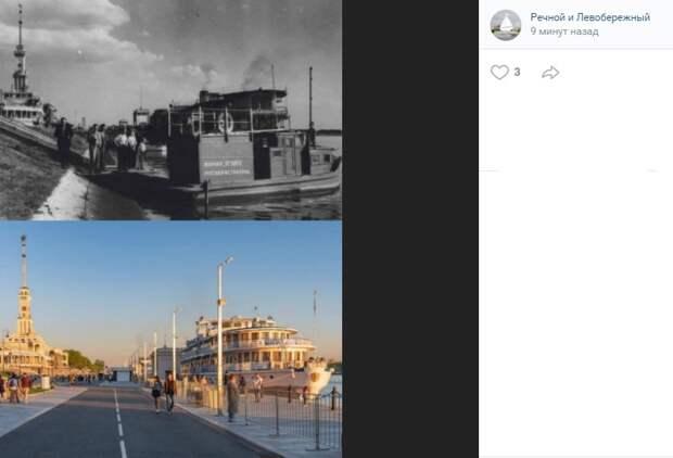 Фото дня: Северный речной вокзал через года
