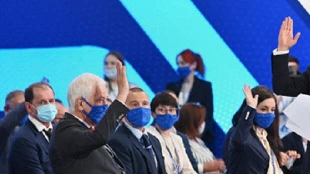 Дмитрия Медведева не оказалось в первой пятерке списка «Единой России»