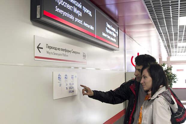 На восьми станциях МЦК появились дополнительные билетные терминалы