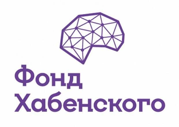 Средства за творческие работы Сергея Шойгу, выставленные на аукционе в Русском географическом обществе, пойдут на благотворительность