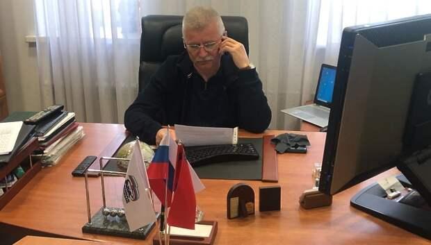 Жительница Подольска предложила спонсорскую помощь нуждающимся