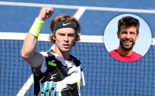 Пике — Рублеву про его выступление на US Open: «Ты мужик!»