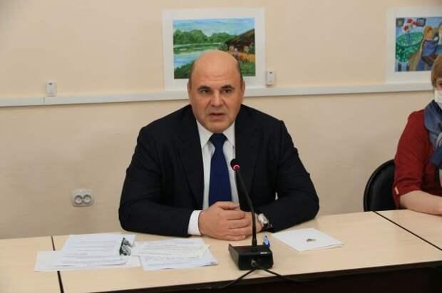 Правительство утвердило план реализации энергостратегии