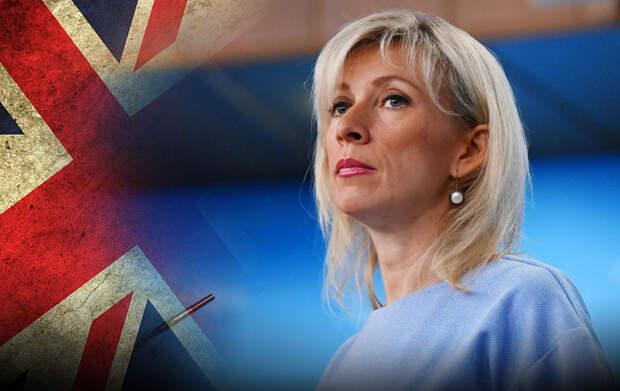Захарова прокомментировала заявление Лондона о военном инциденте с эсминцем у Крыма