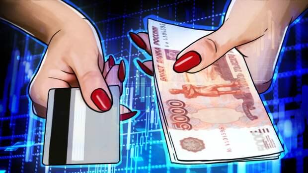 Региональные власти могут назначать социальные выплаты автоматически