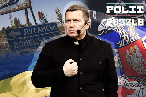 Соловьев одним вопросом поставил на место «защитника США» в прямом эфире