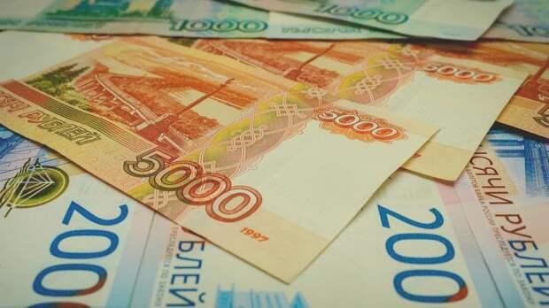 Количество выявленных фальшивых купюр в Петербурге сократилось почти на 20%